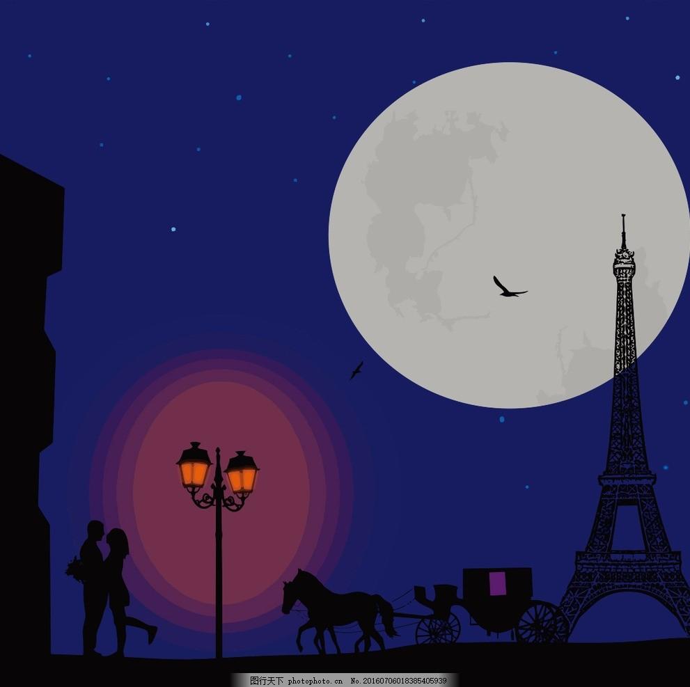 场景 浪漫 情侣 爱情 约会 灯光 夜晚 背景 设计 动漫动画 动漫人物