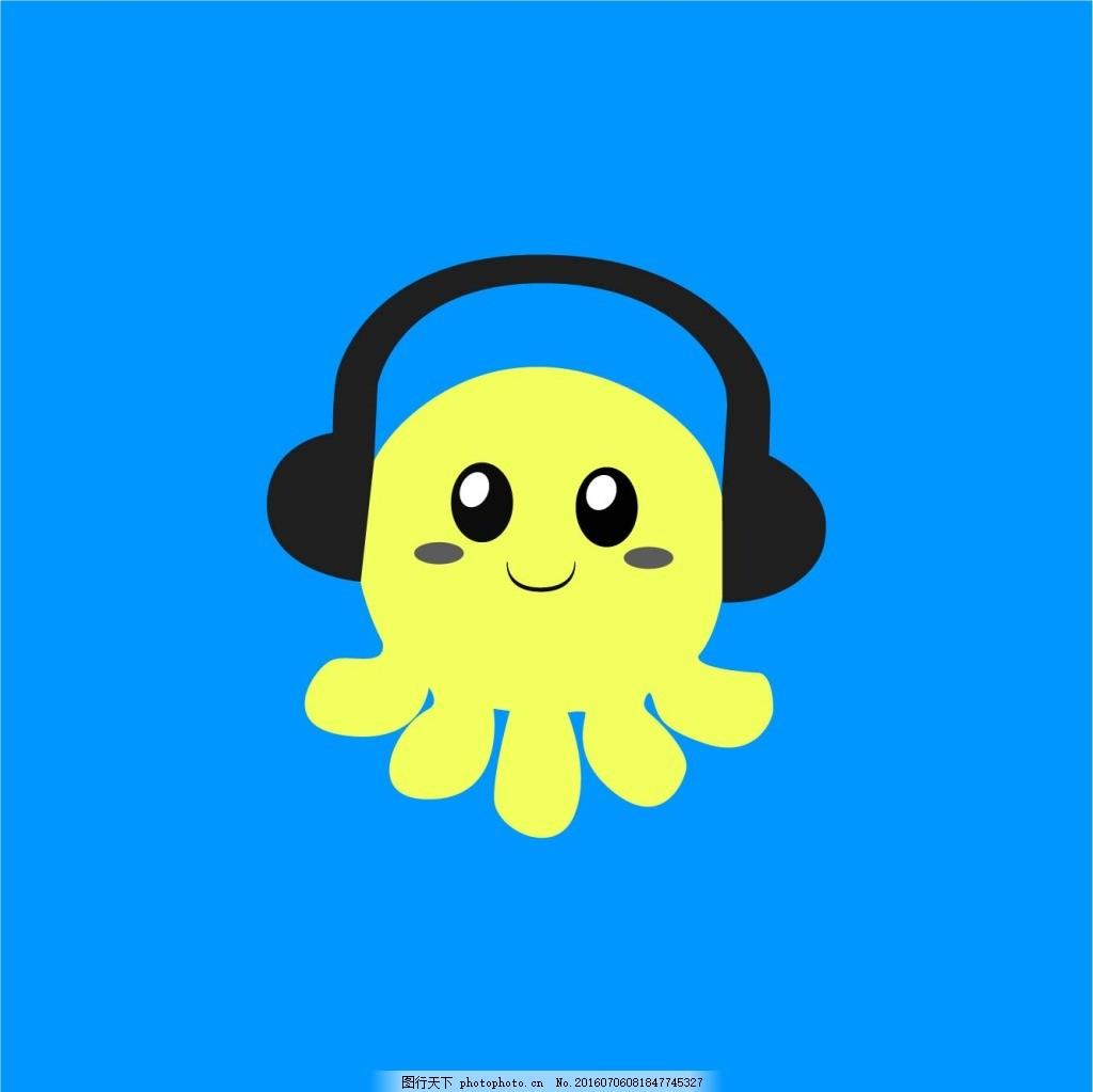 戴耳机的卡通小鱼 小鱼 卡通鱼 可爱 听音乐 戴耳机 萌萌哒 萌宝宝 ai