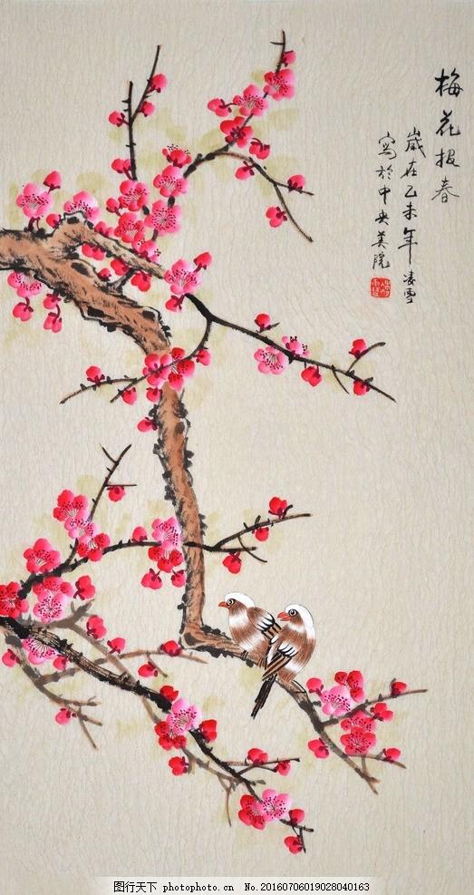 梅花 国画 水墨画 花鸟画 工笔画 中国画 艺术绘画