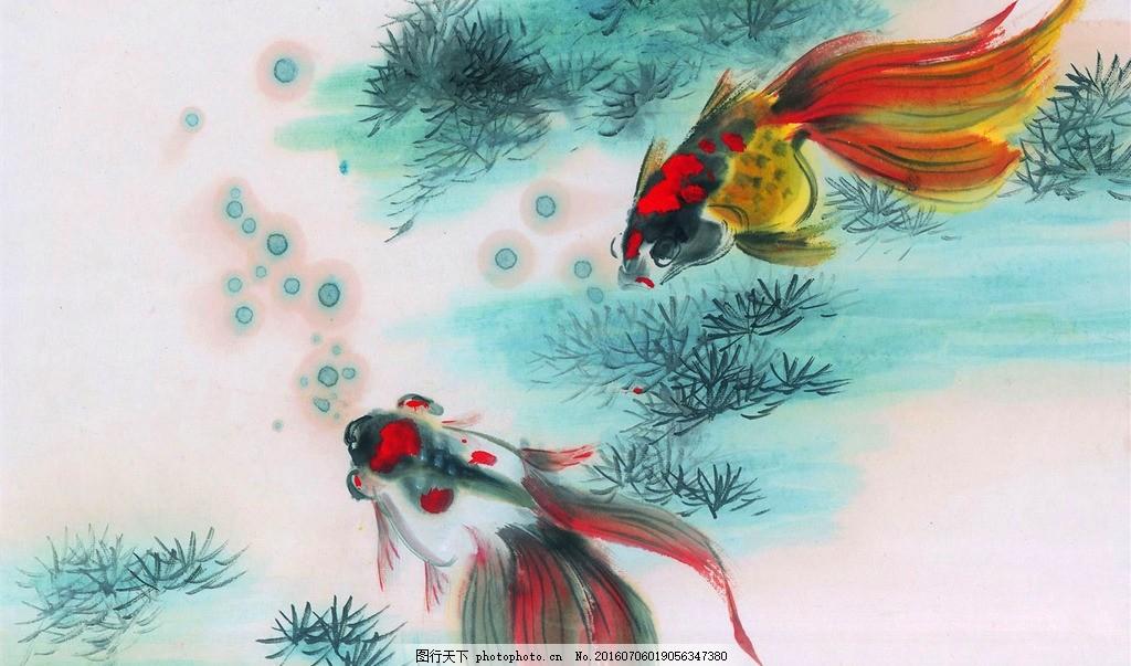 写意金鱼 国画 水墨画 鱼虫画 写意画 中国画 金鱼 艺术绘画 设计
