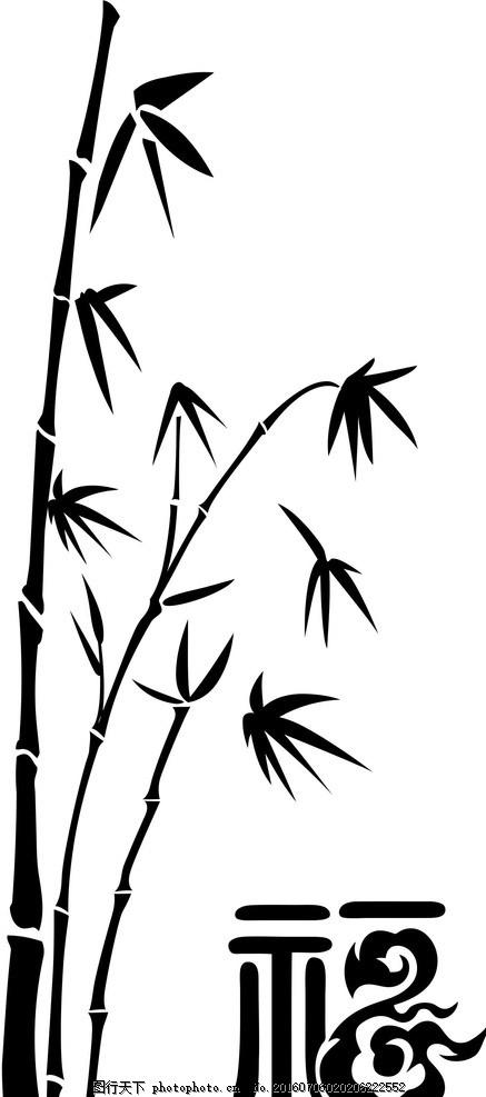 竹子笔简笔画步骤