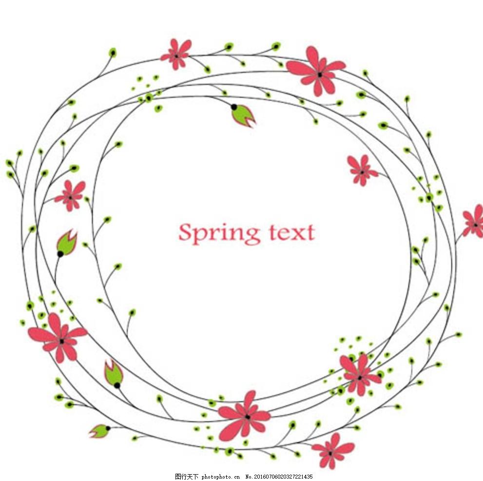 玫瑰矢量图 边款纹理 红色花边 玫瑰花纹 边款纹理 设计 底纹边框