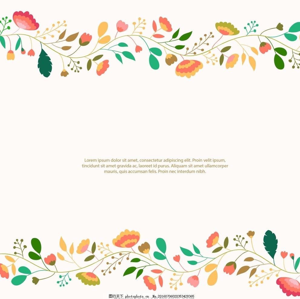 花边 花朵花边 简单花卡 纹理 花边底纹 玫瑰花卡 花纹卡片 生日贺卡