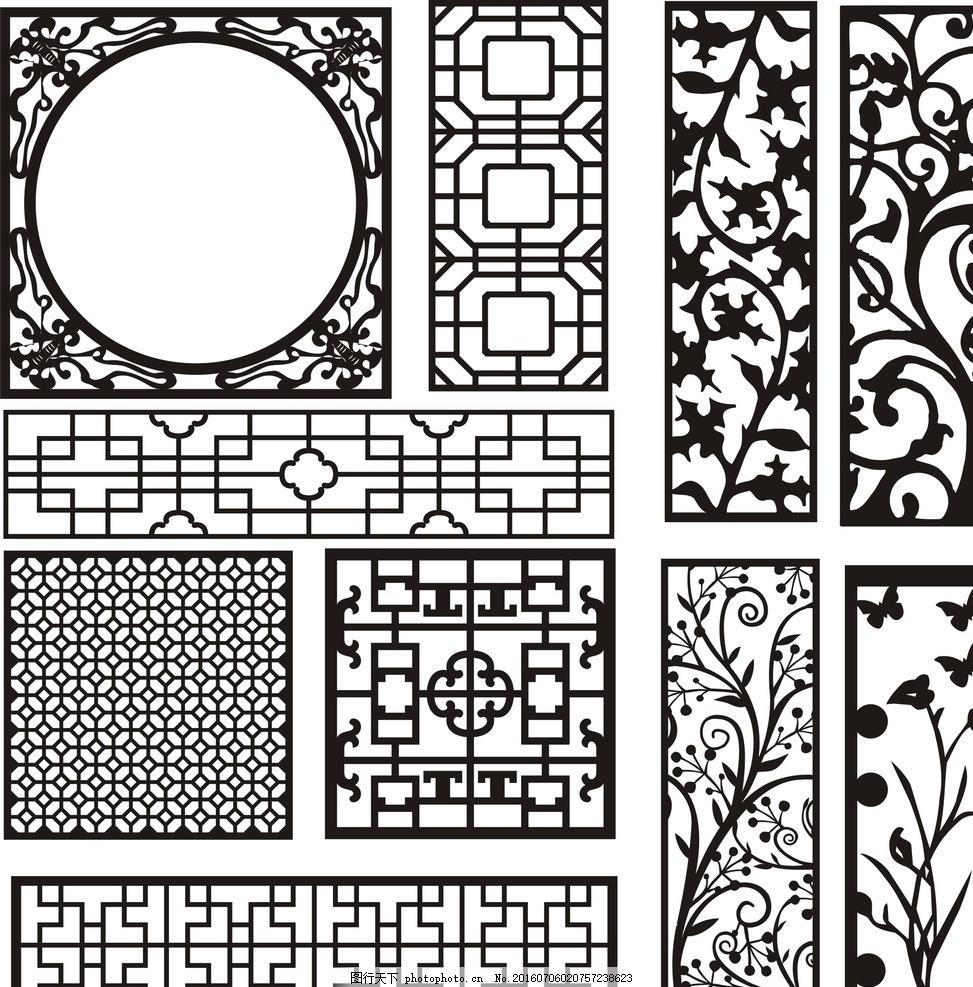 中纤板 吊顶 隔断 古典雕花 镂空雕刻 木雕镂空 雕刻花纹 中式镂空