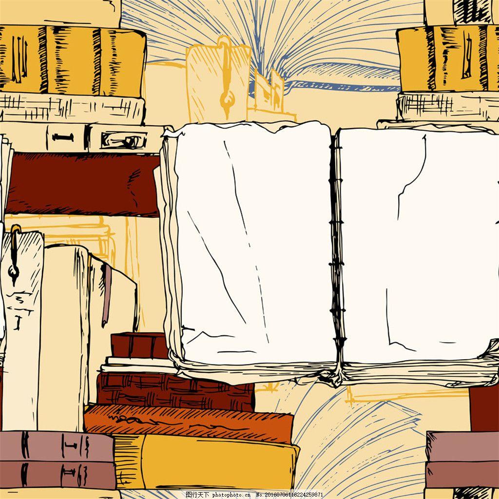 手绘书本背景图片