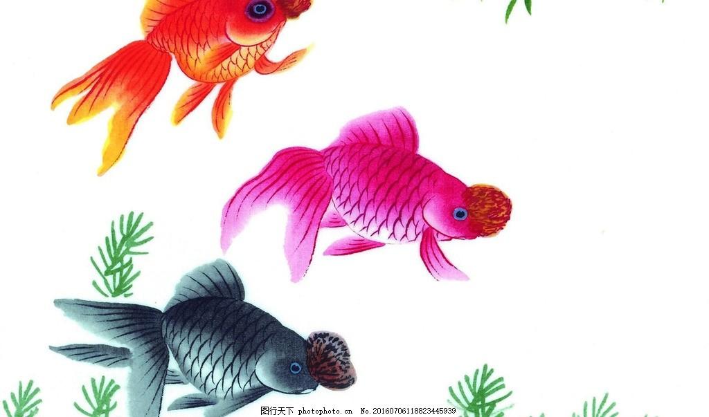 国画 水墨画 鱼虫画 写意画 中国画 金鱼 艺术绘画 设计 文化艺术