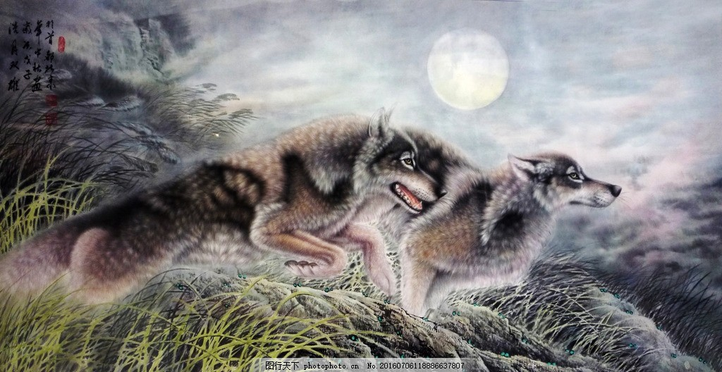 苍狼 国画 水墨画 工笔画 中国画 月亮 艺术绘画 文化艺术 绘画书法