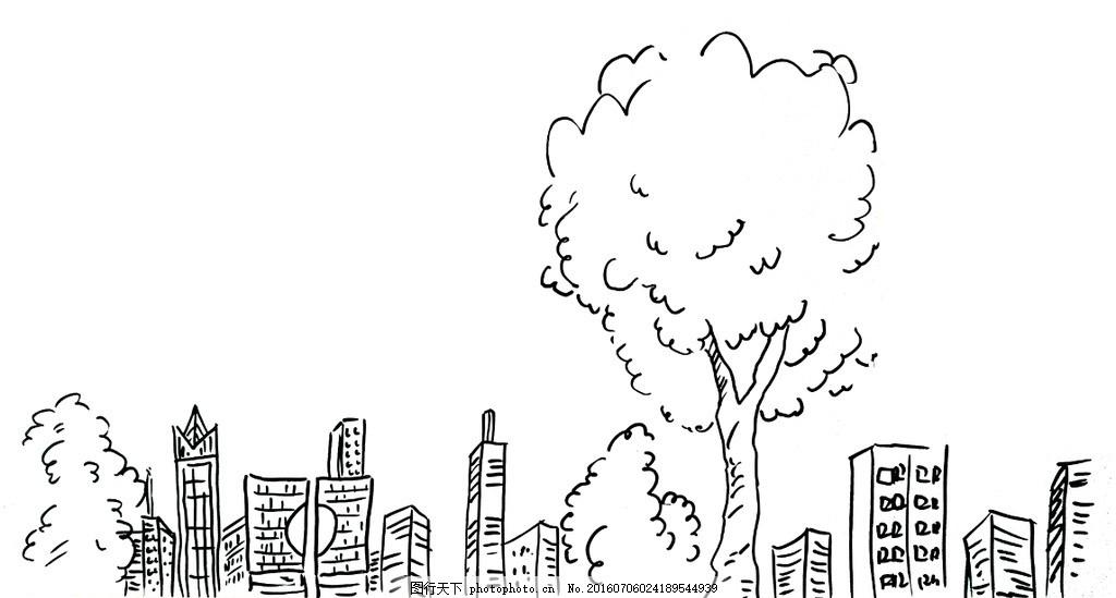 手绘建筑风景插画 手绘 建筑 风景 插画 线条 黑白 设计 自然景观