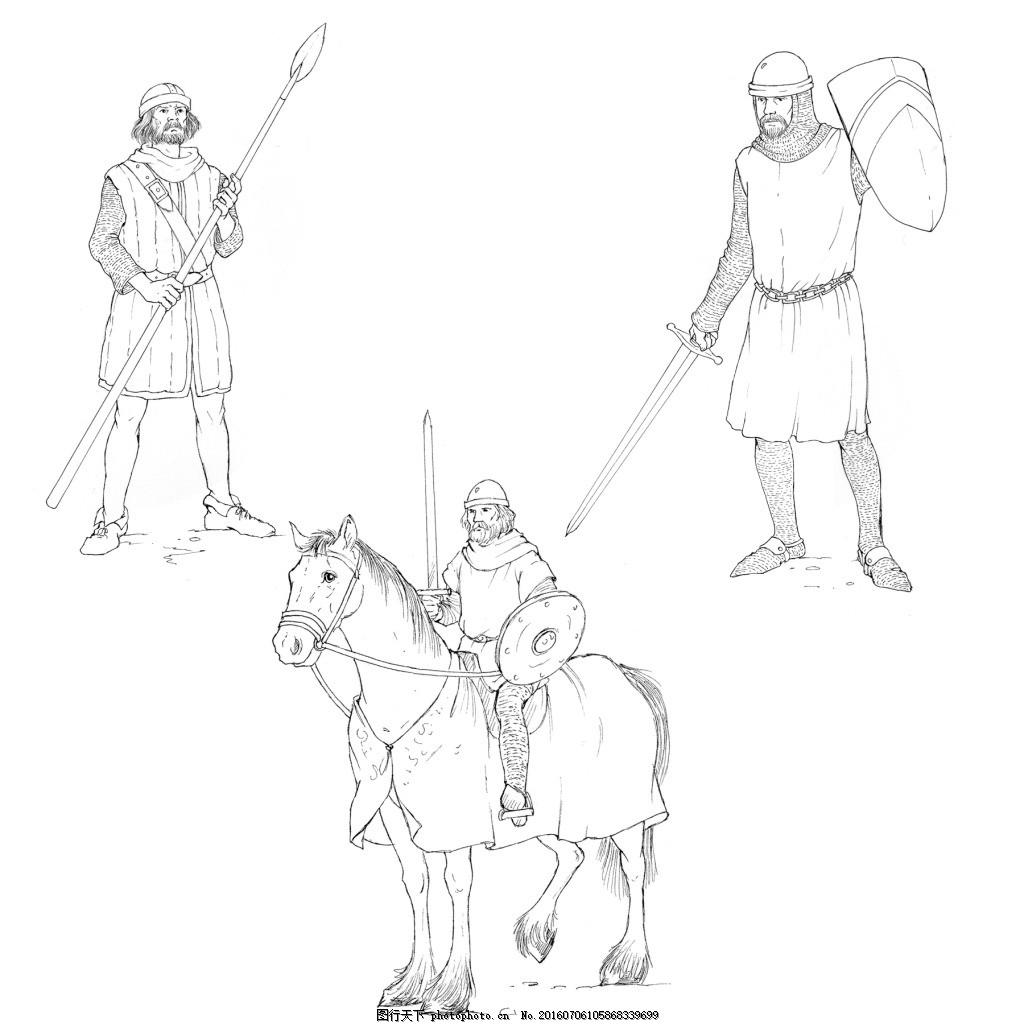 三个欧洲古代士兵