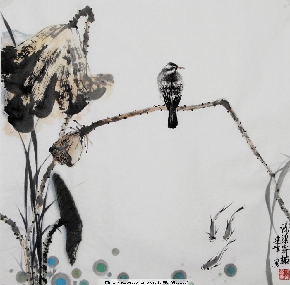 国画 水墨画 花鸟画 写意画 中国画 荷叶 翠鸟 艺术绘画 设计 文化
