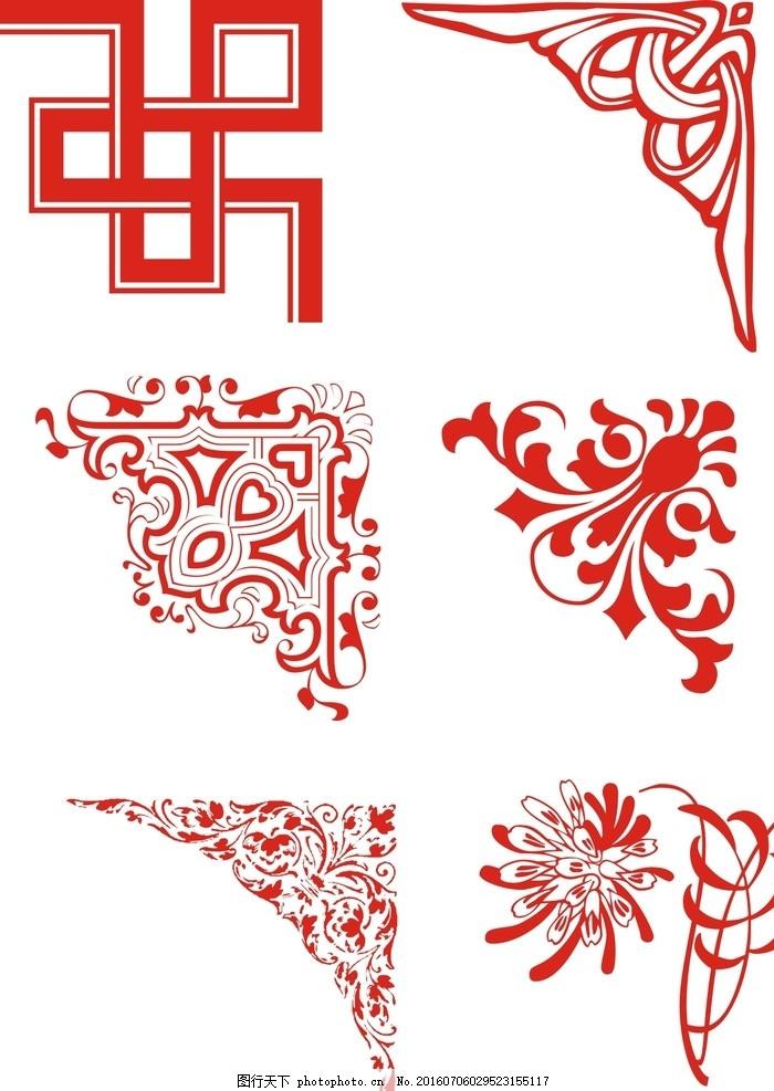 对称角花剪纸步骤