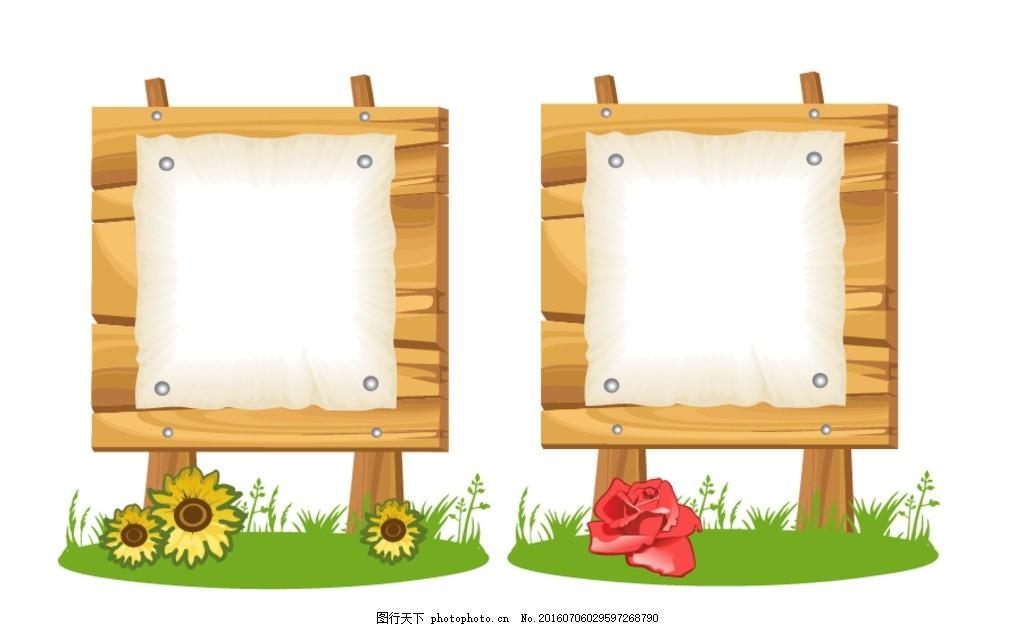 木牌 向日葵 导向 木牌子 木牌 矢量木牌素材 指示牌素材 木招牌 矢量