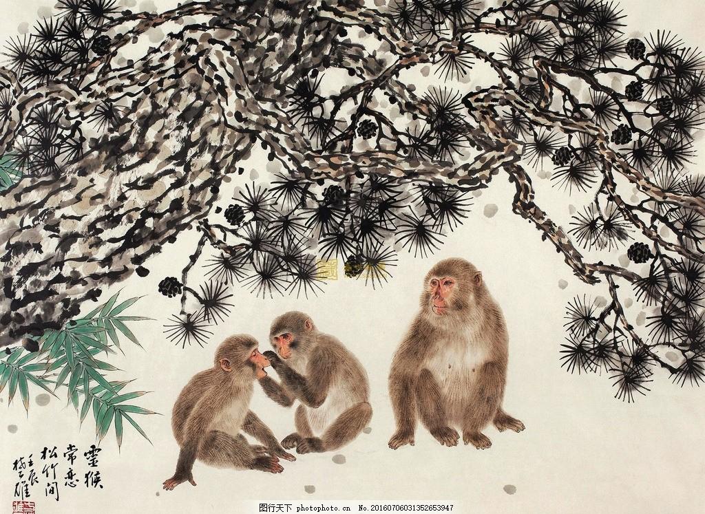 猴子国画 水墨画 松树 工笔画 中国画 艺术绘画 文化艺术 绘画书法