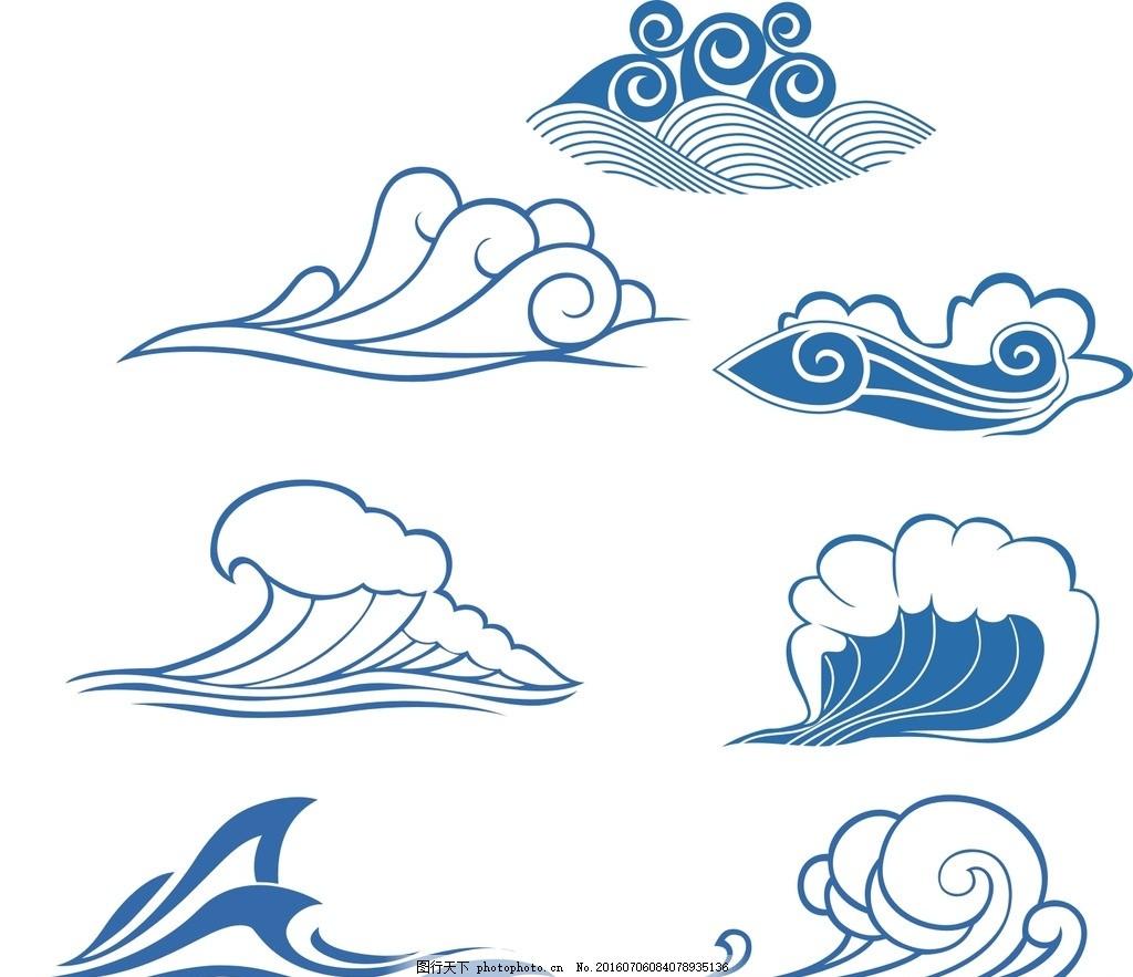 大海简笔画-蓝色浪花的嗡嗡