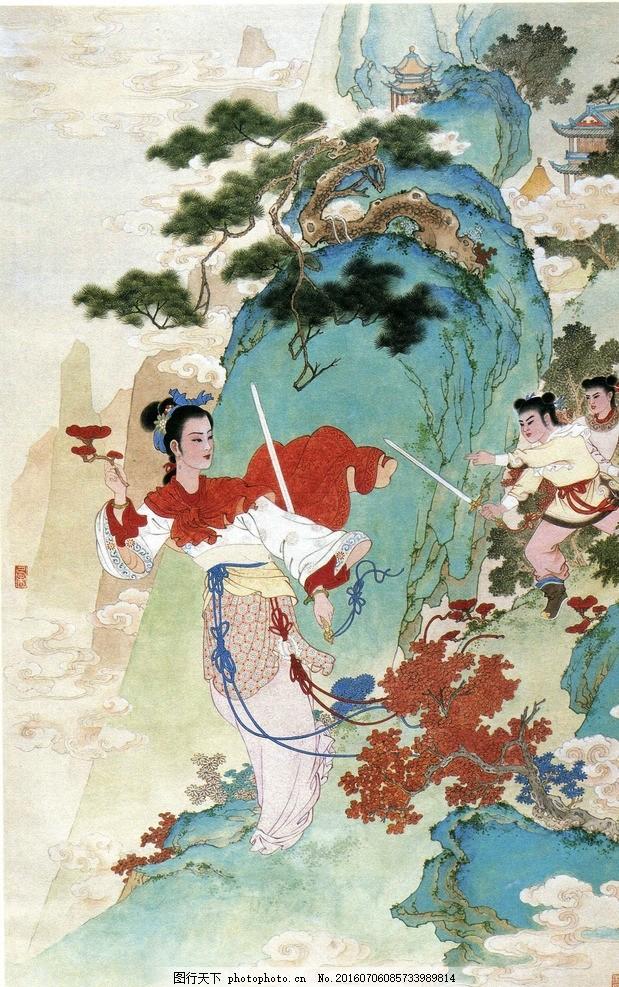 工笔人物 国画 水墨画 人物画 工笔画 中国画 白蛇盗仙草 艺术绘画