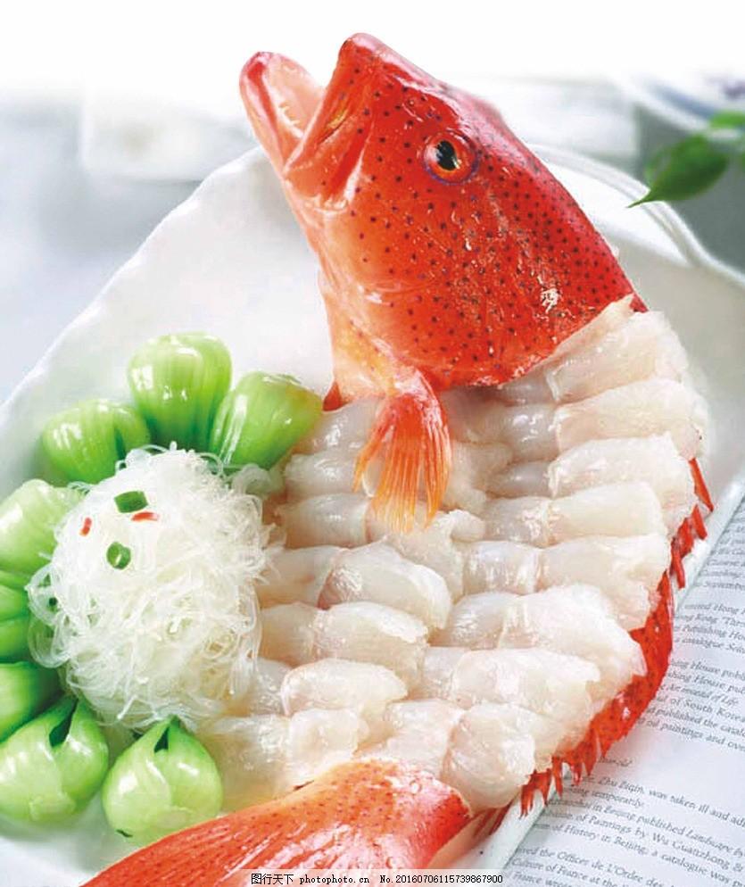 东星斑 海鲜 鱼 美味海鲜 新鲜东星斑 海鲜美食 美食天下 传统美食