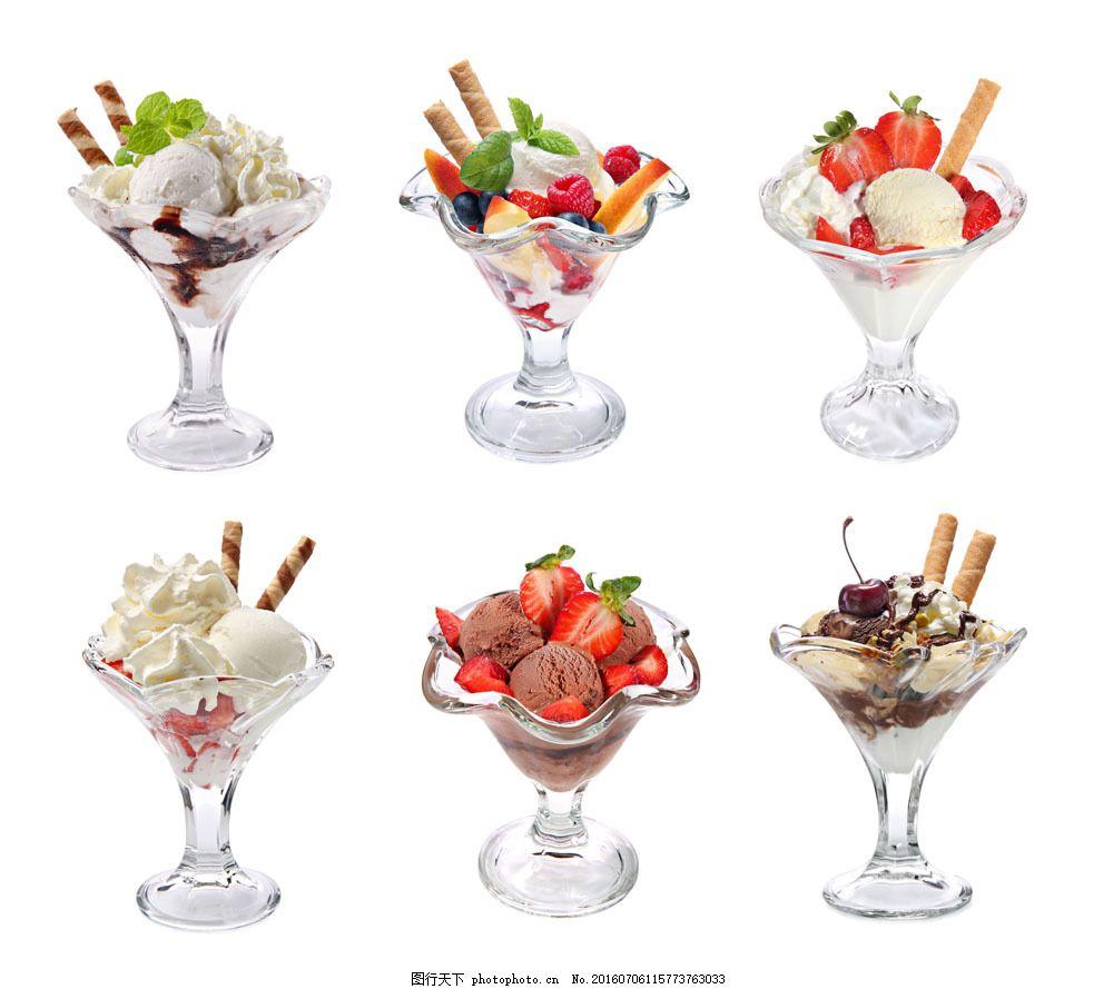 碗中的冰淇淋图片