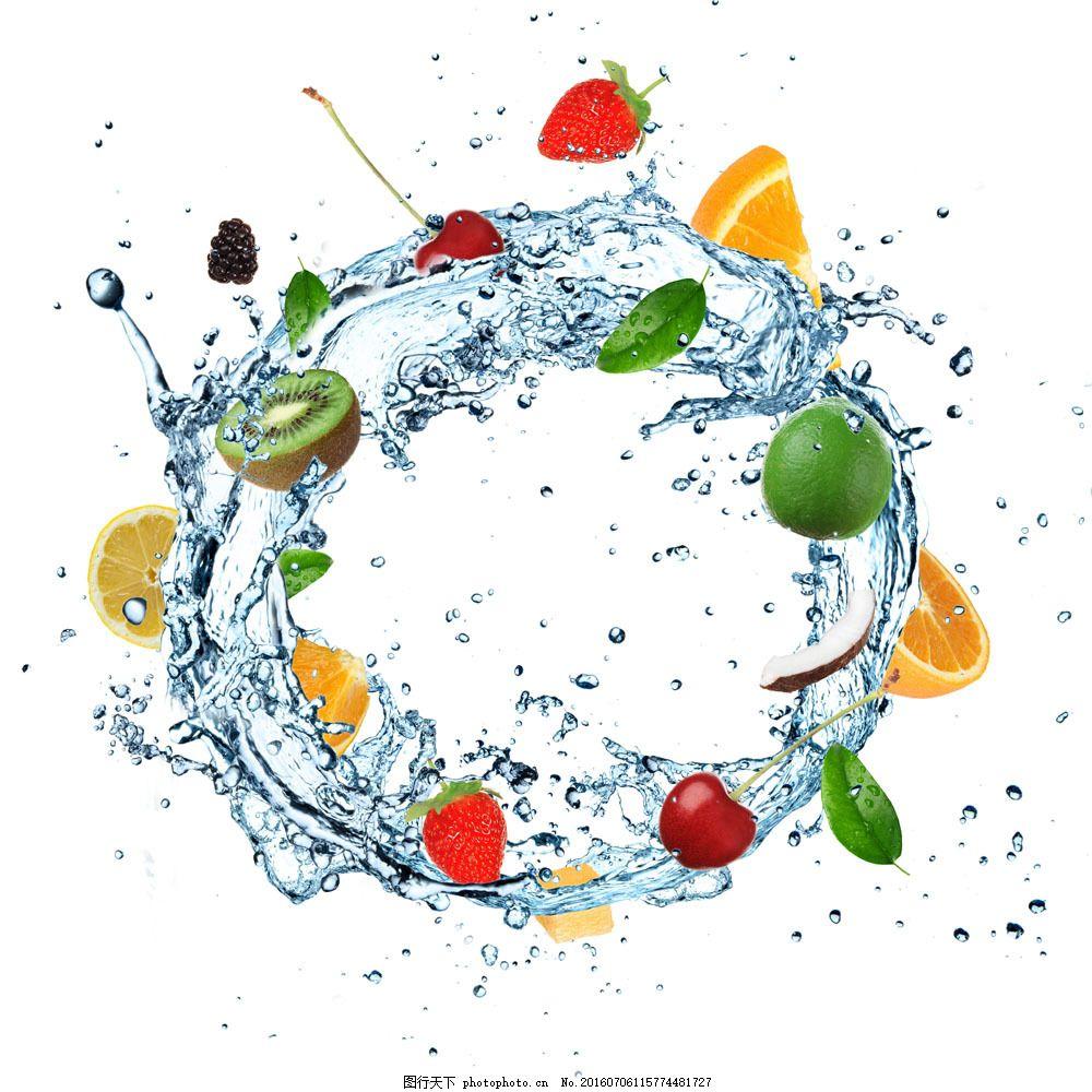 新鲜水果与水花 新鲜水果与水花图片素材 樱桃 柠檬 草莓 猕猴桃