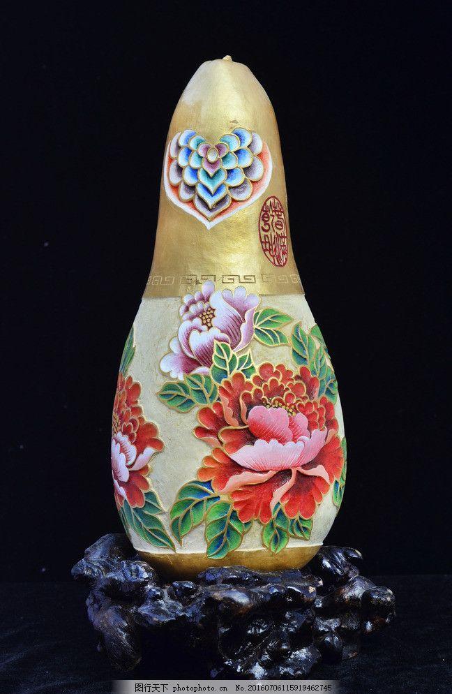 葫芦图片,雕刻 雕刻葫芦 葫芦画廊 牡丹 玫瑰 彩绘-图