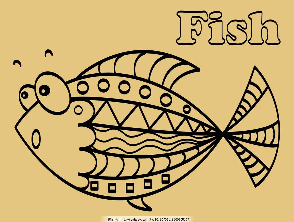 儿童简笔画小鱼图片素材