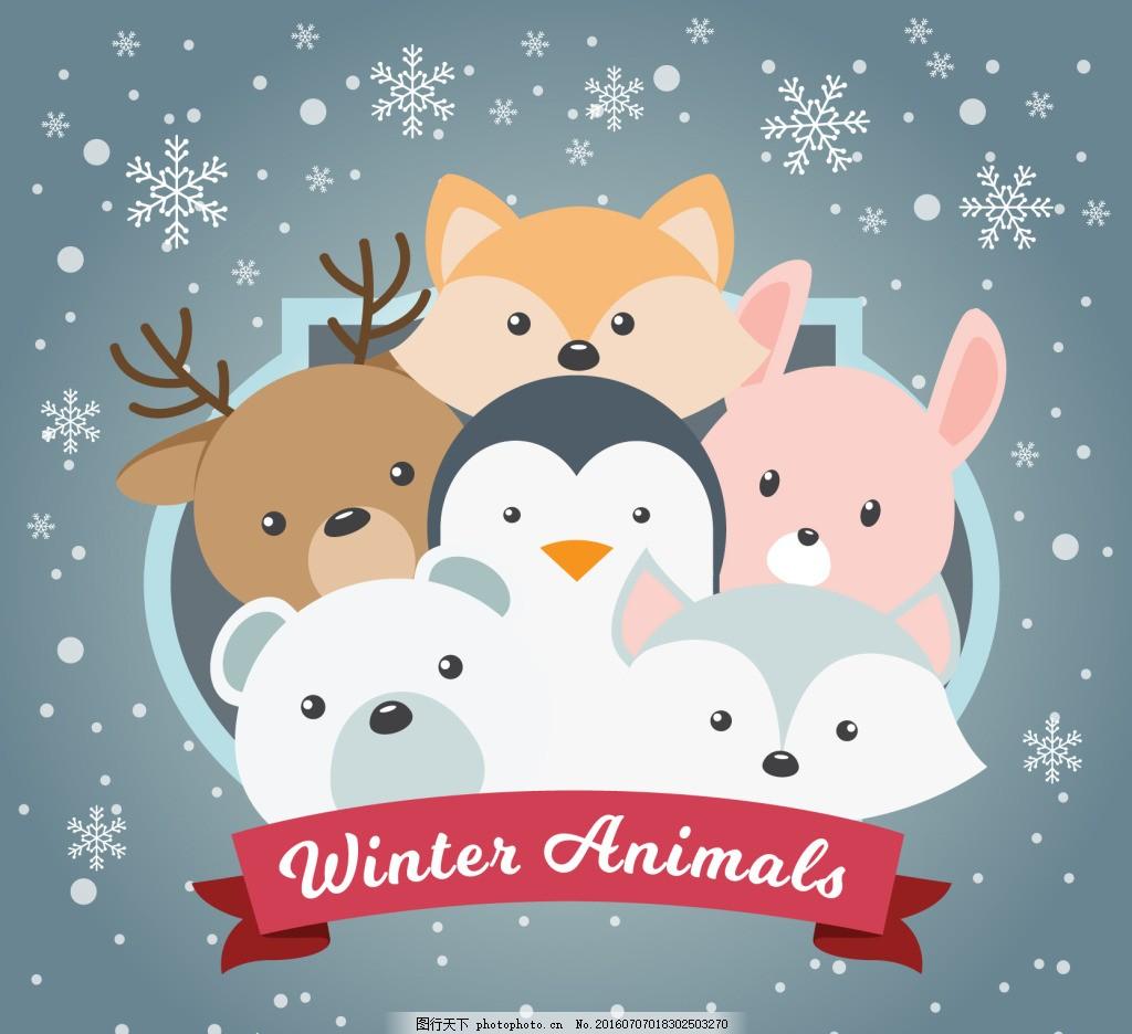 漂亮的动物的雪花背景