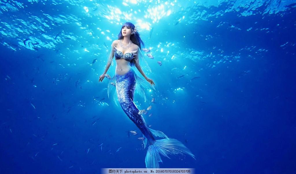 3d墙画 梦幻插画 个性创意壁画 创意高档背景 拍照背景 美人鱼 素材图片