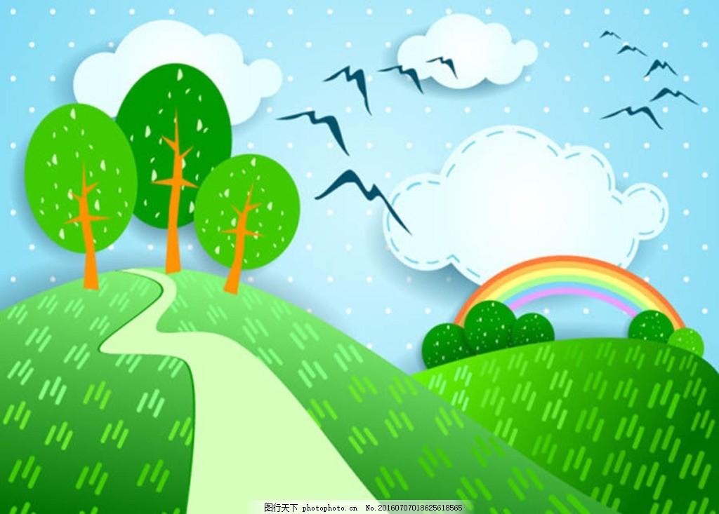 山坡风景 树木 彩虹 白云 蓝天 动物 卡通 动漫 相册元素 动漫动画