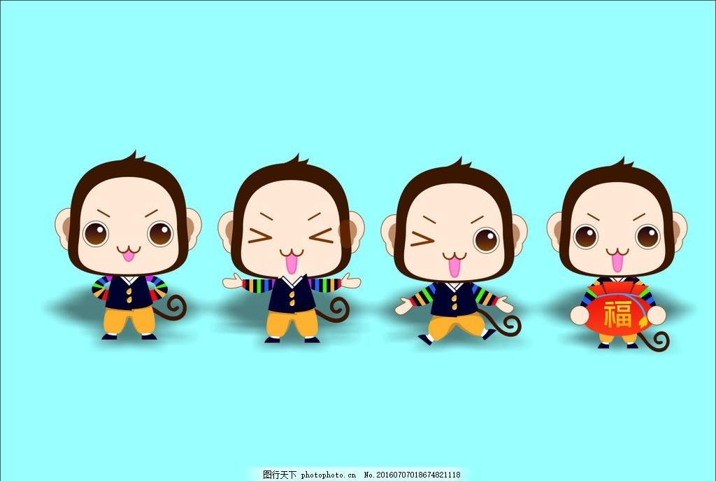 卡通小猴子 卡通 小猴子 可爱 四只小猴 做鬼脸 设计 动漫动画 其他