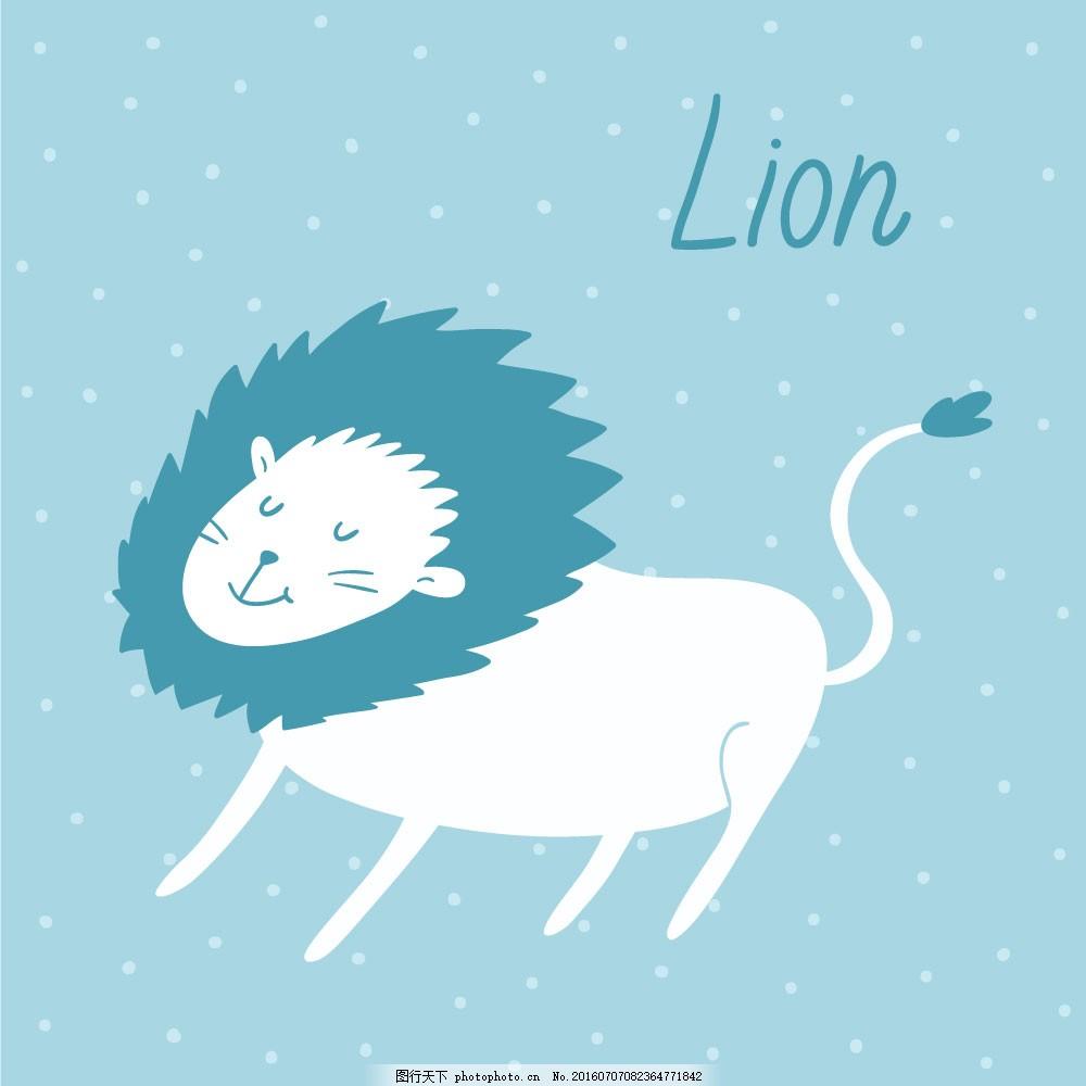 手绘吹著风的可爱狮子