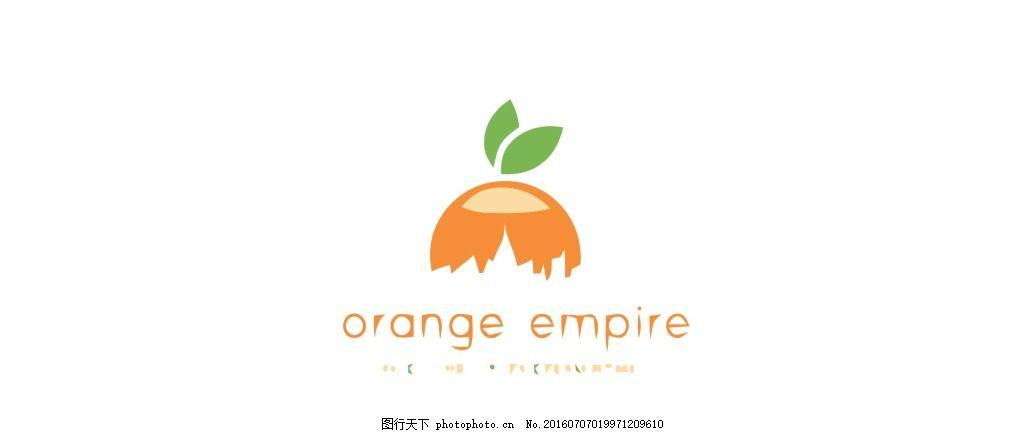 鲜橙报告logo设计广告设计总结实践城市毕业图片