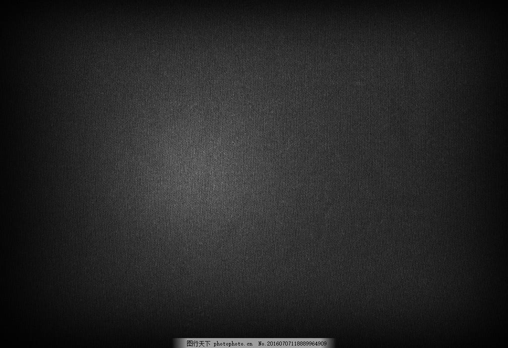 黑色灯光淘宝背景 海报 黑色 灯光 淘宝 背景 主图