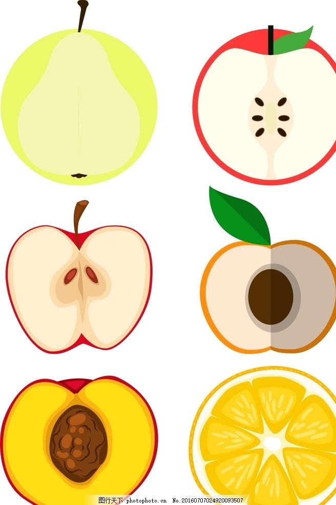 水果切片 矢量素材 手绘 水彩 新鲜水果素材 矢量水果素材 多种新鲜