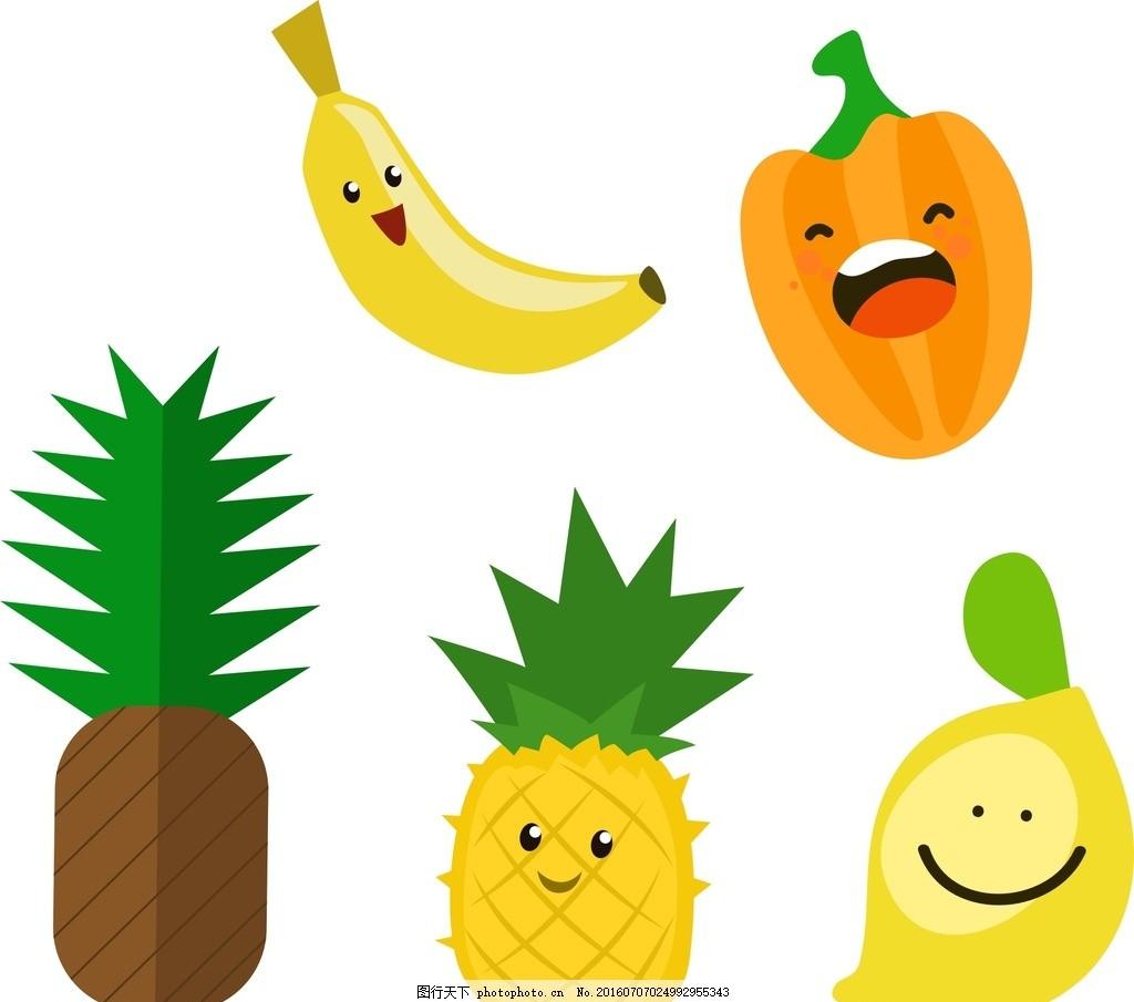 卡通菠萝 卡通香蕉 矢量素材 手绘 水彩 新鲜水果素材 矢量水果素材