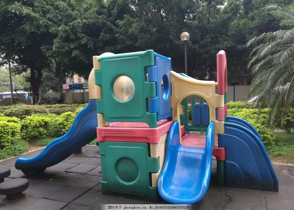 娱乐设施 游乐场效果图 游乐场器材 公园游乐场 深圳游乐场 儿童滑梯图片