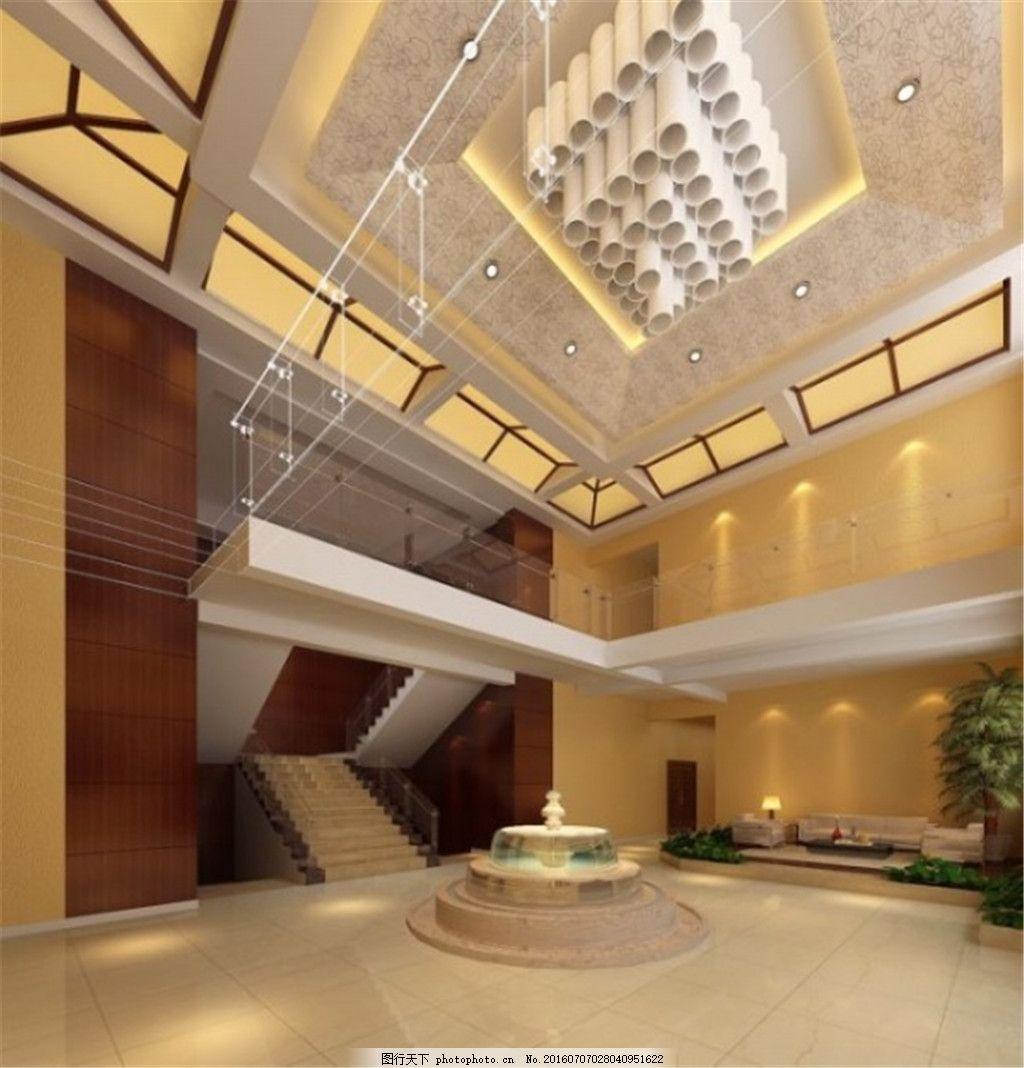 酒店大堂效果图模型 酒店 大堂 简约 欧式        模型 psd 黄色