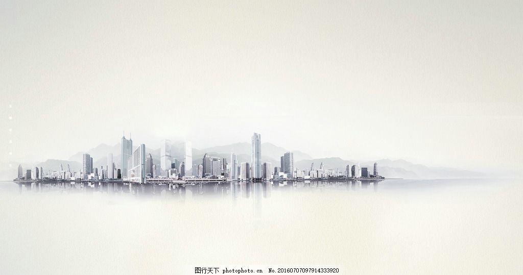 水墨城市 深圳建筑 手绘城市 城市山水 意境城市 广告设计
