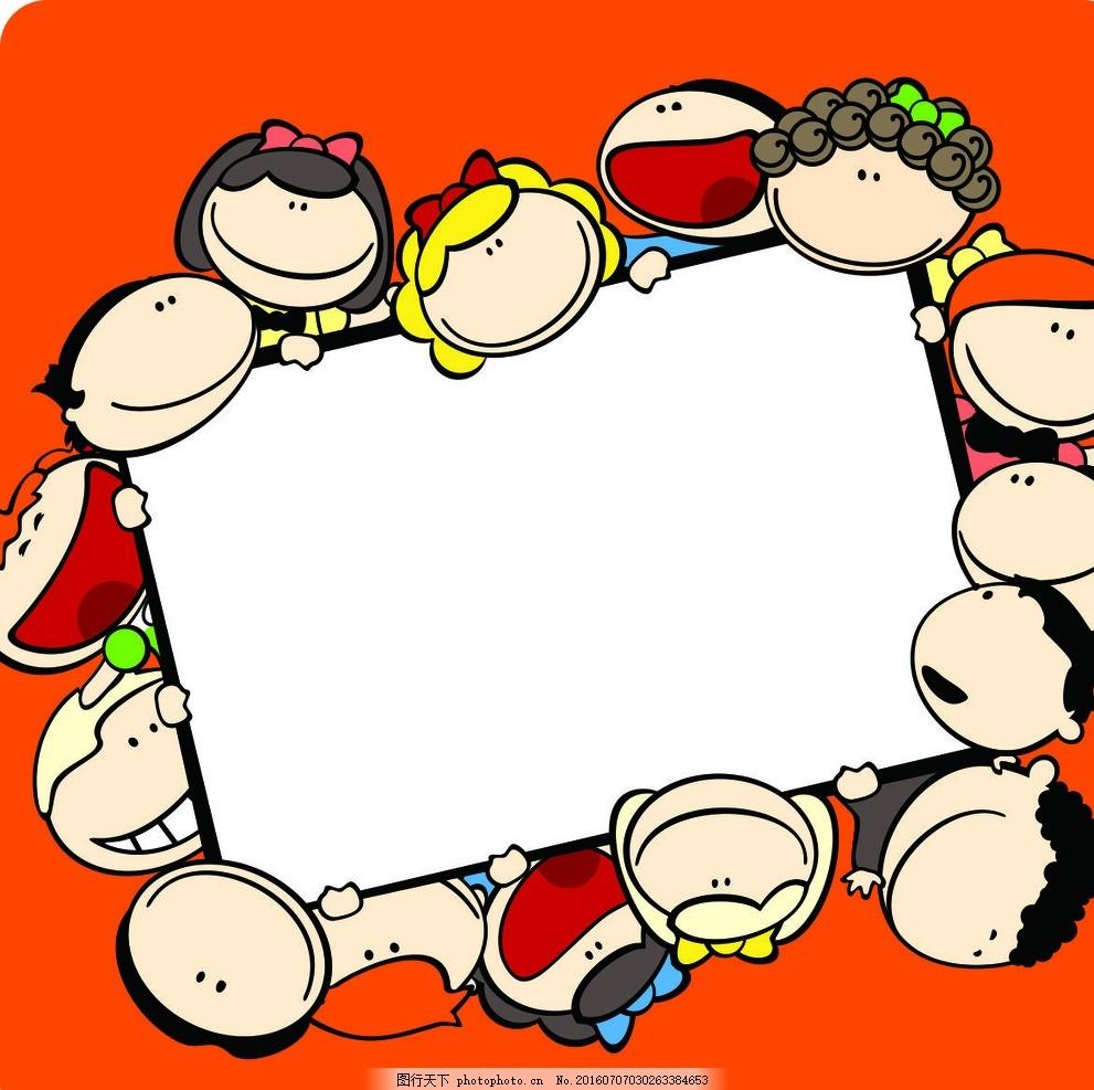 ppt 背景 背景图片 边框 动漫 卡通 漫画 模板 设计 头像 相框 991