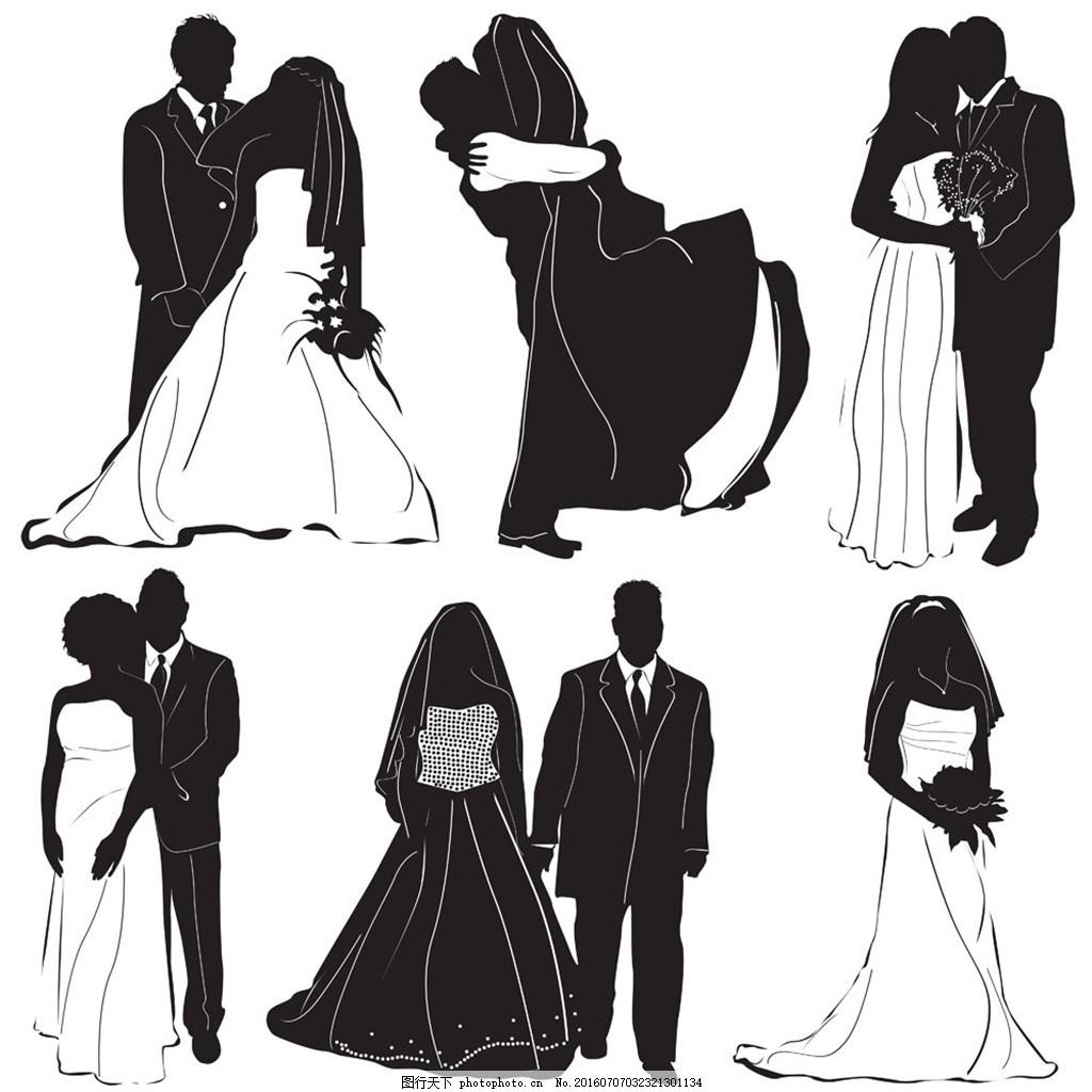 手绘卡通情侣 情保 新婚人物 卡通人物 手拉手 婚纱 婚礼主题