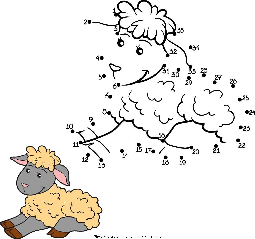卡通羊数字游戏 卡通动物漫画 动物插画 儿童绘画 儿童美术素材