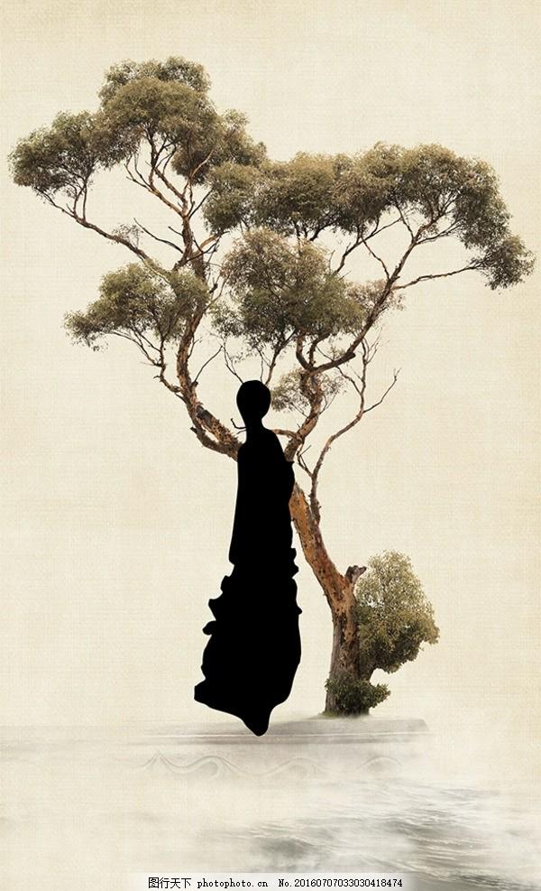 树 中国风 工笔画 水 树 水波 水纹 国画 psd ps 摄影 后期 素材 精华