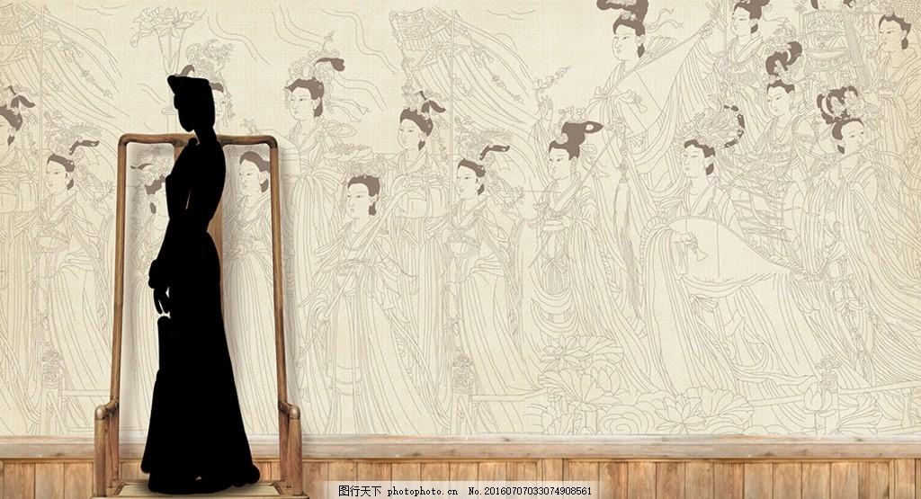 壁画 中国风 工笔画 壁画 椅子 国画 psd ps 摄影 后期 素材 精华素材