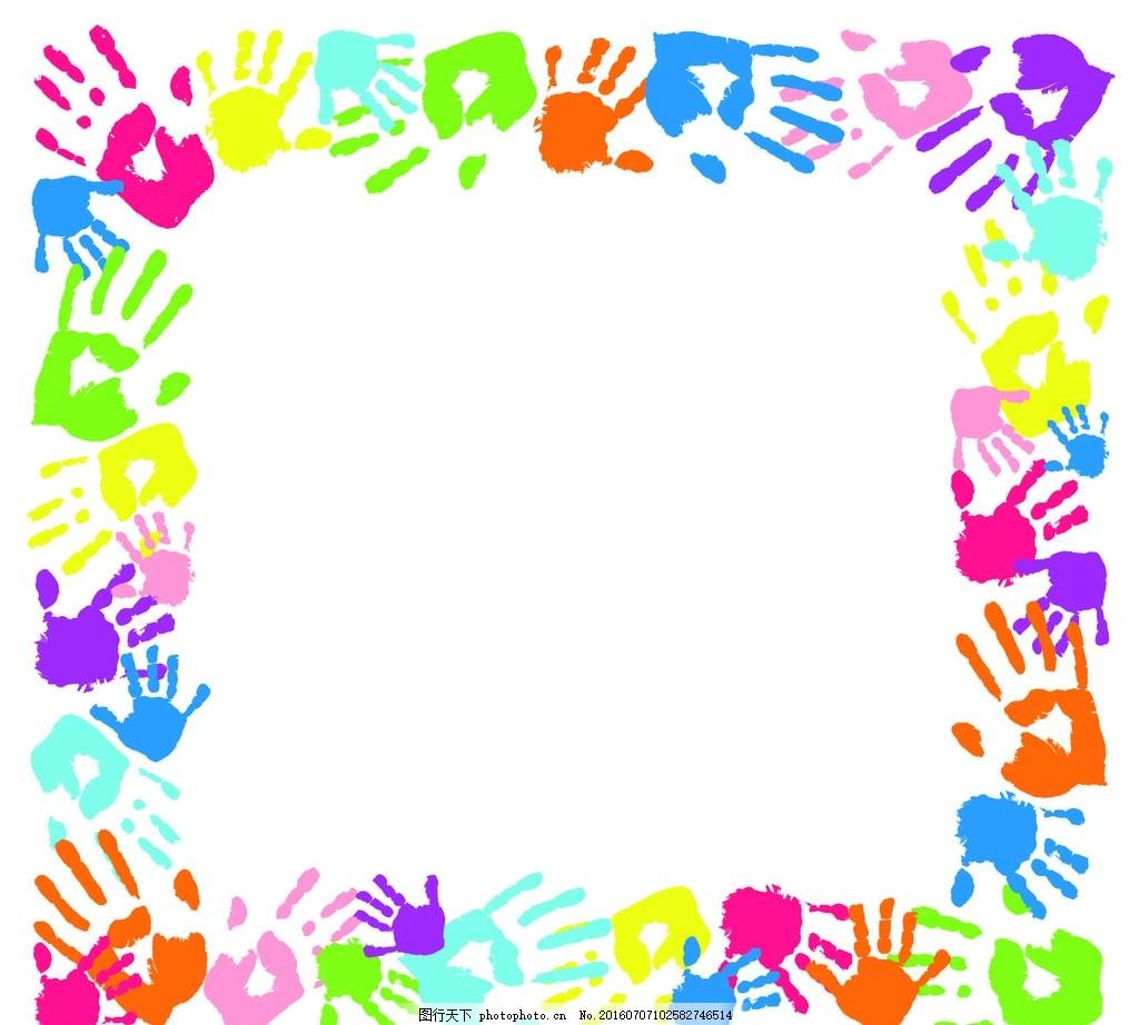 pop pop海报 相框 卡通手掌 彩色手掌 手 卡通元素 卡通相框 相册 卡通相册 卡通 展板 卡通展板 手册 卡通手册 幼儿园 动画 可爱 海报 卡通海报 画册 图册 卡通画册 卡片 儿童展板 校园展板 卡通边框 卡通素材 可爱边框 可爱背景 宣传栏 底图 儿童背景 文化墙 卡通背景 卡通模板 卡通模板 设计 广告设计 卡通设计 CDR