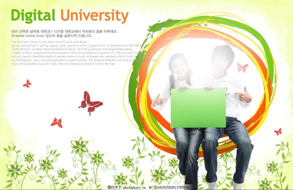 中学生清新展板 中学生 小清新 展板 七彩圆圈 手绘花朵