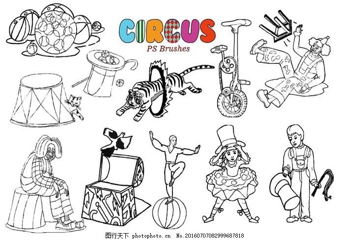 20种手绘小丑造型,卡通马戏团小丑ps笔刷下载