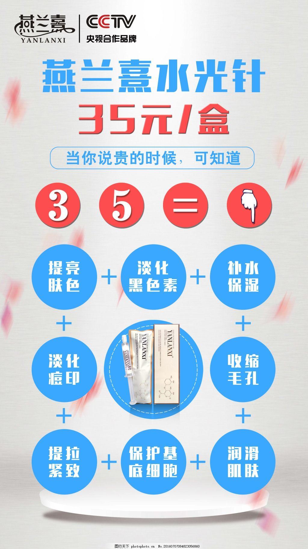 水光针维持多久傹bk�/g9�*_水光针
