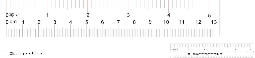 手绘刻度尺