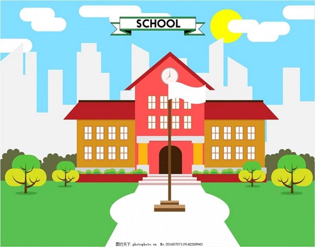 学校风景矢量素材