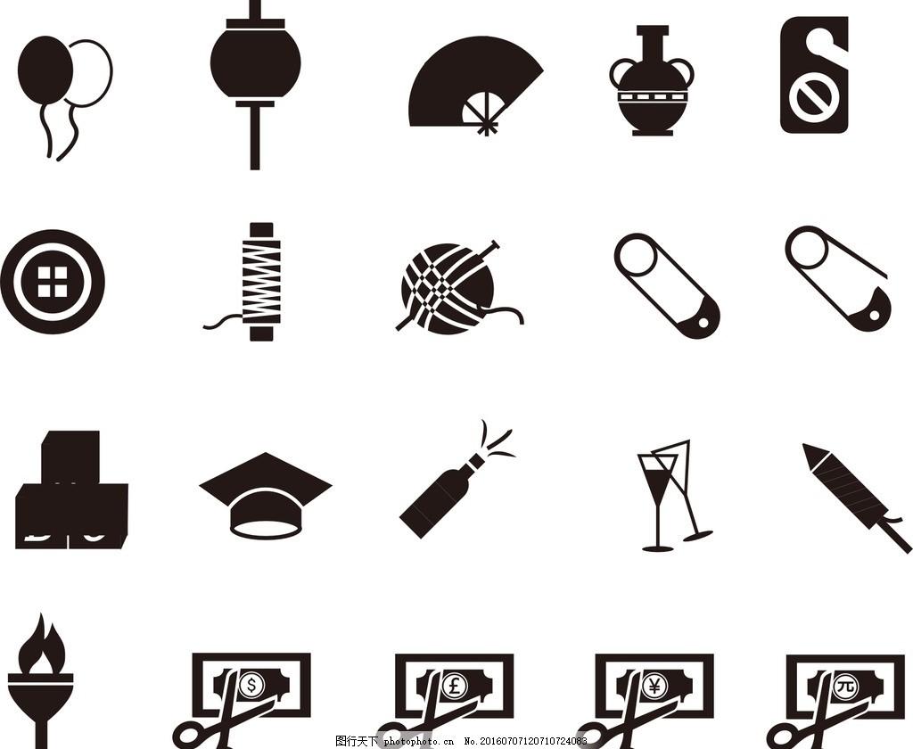曲别针 酒杯 icon图标,矢量素材 黑白图标 卡通图标