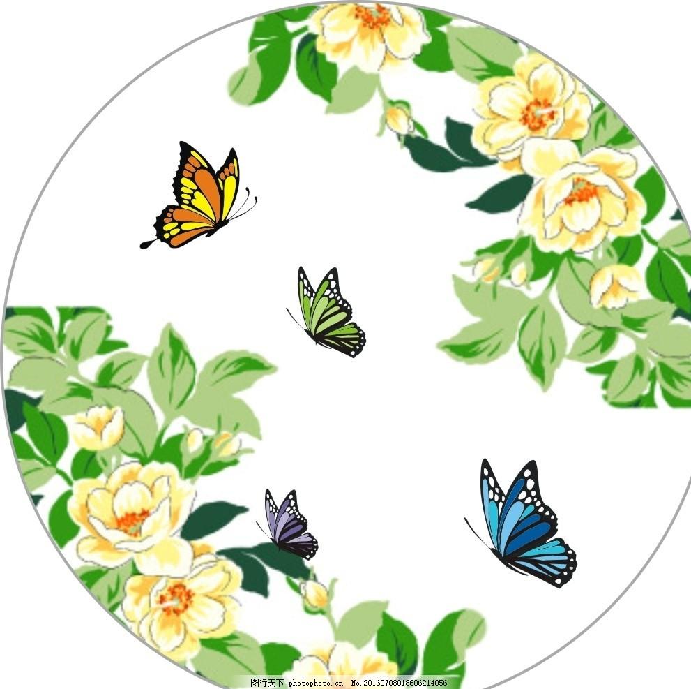 唯美插画 油墨 手绘 矢量图 蝴蝶 相册元素 动漫动画