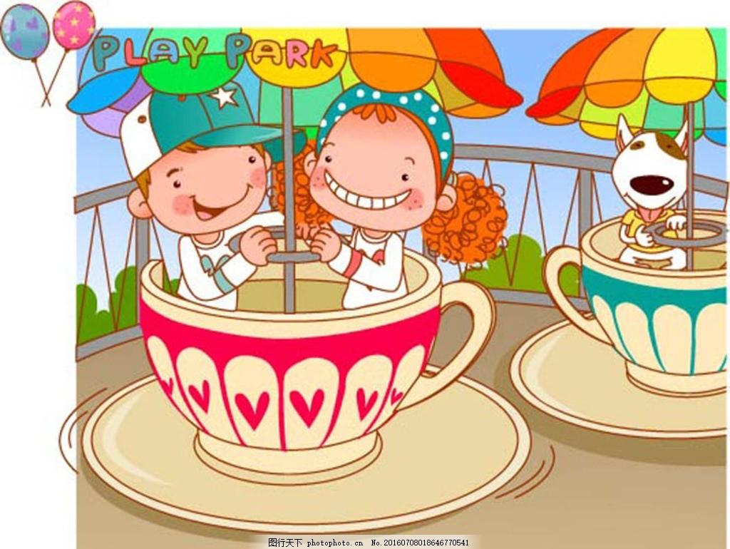 游乐园 伙伴 孩子 儿童 幼儿园 卡通 动漫 动漫动画